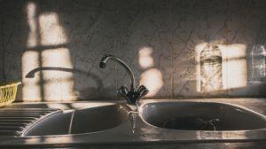 Kitchen Sink with Garbage Disposal 300x168 - Blog